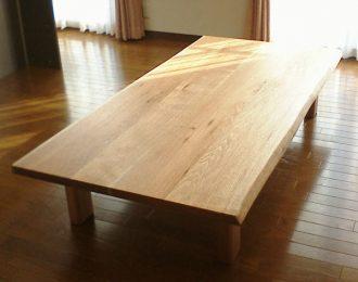 無垢リビングテーブル