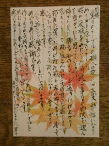 山桜一枚板ダイニングテーブル