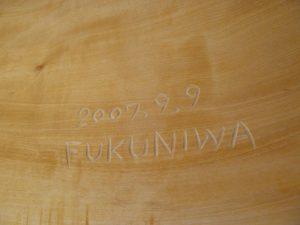 彫りサイン