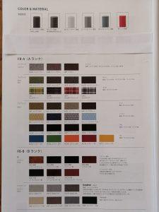 アイアン塗装色と座面のファブリック